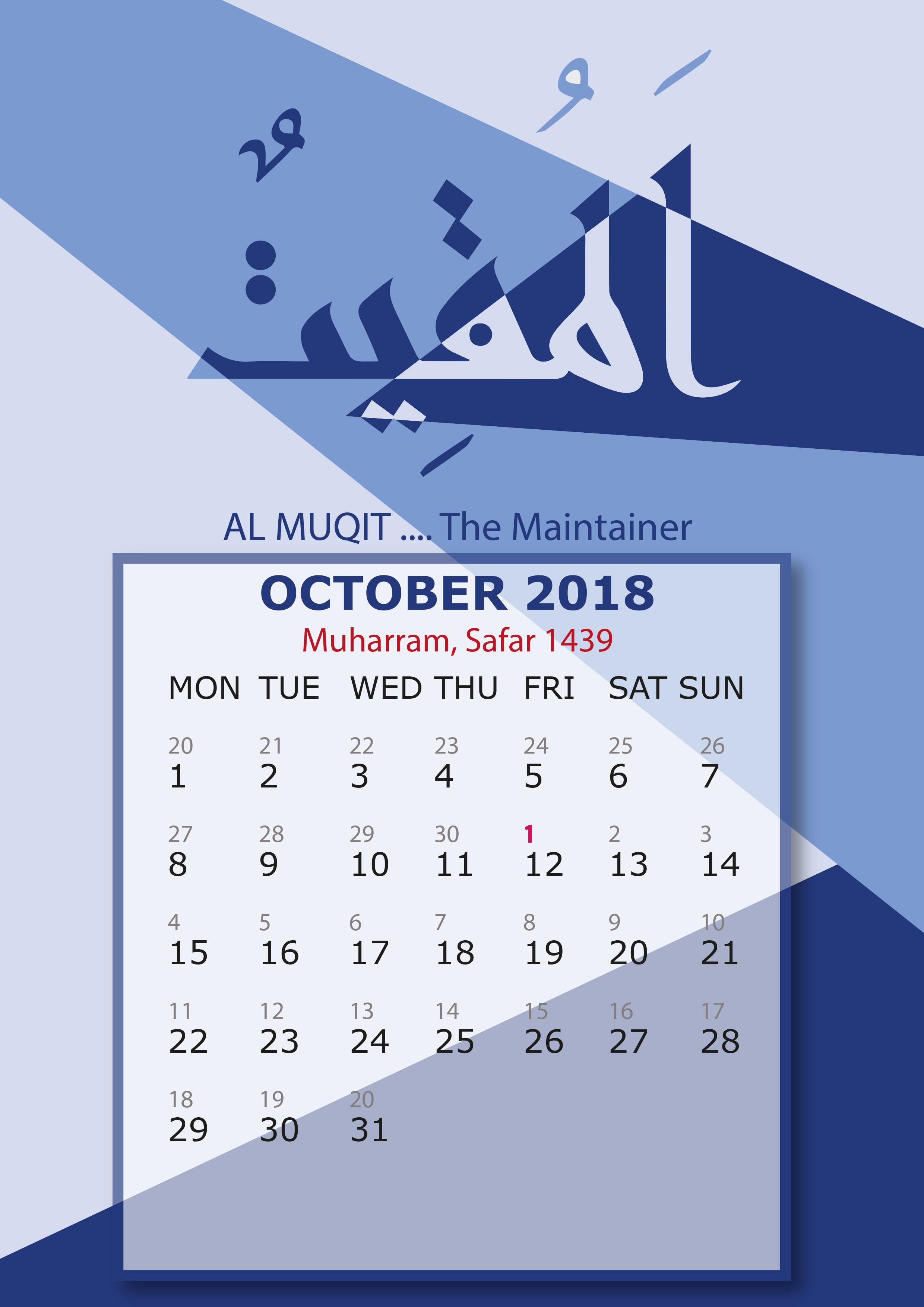 October 2018