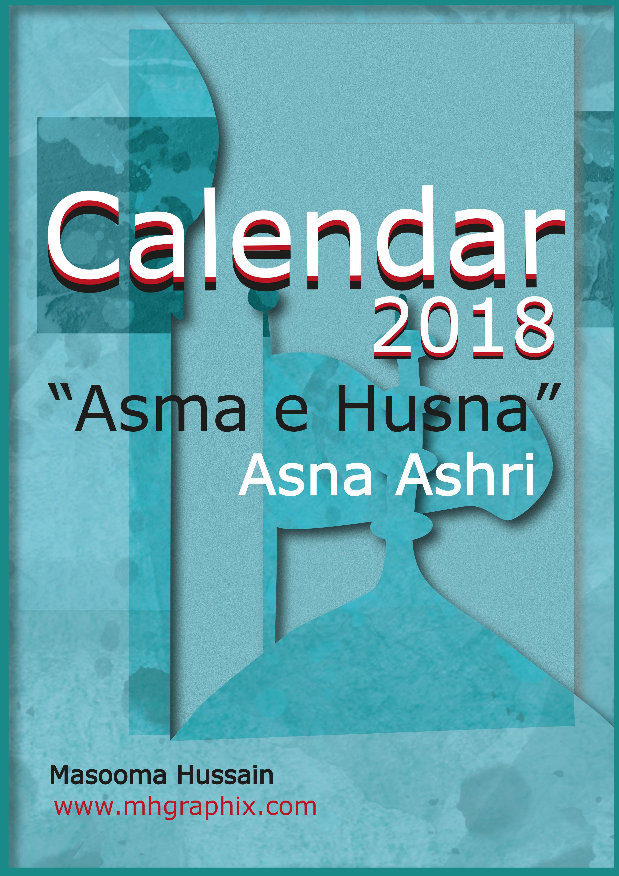 """Calendar 2018 Asna Ashri"""" Asma e Husna"""""""