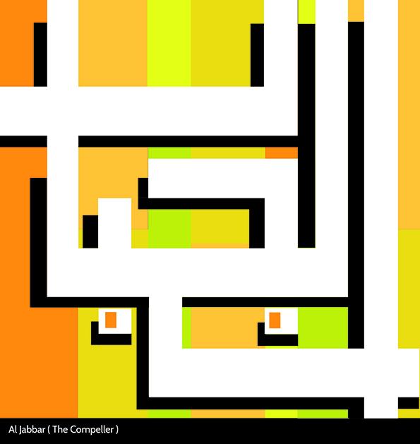 Al Jabbar