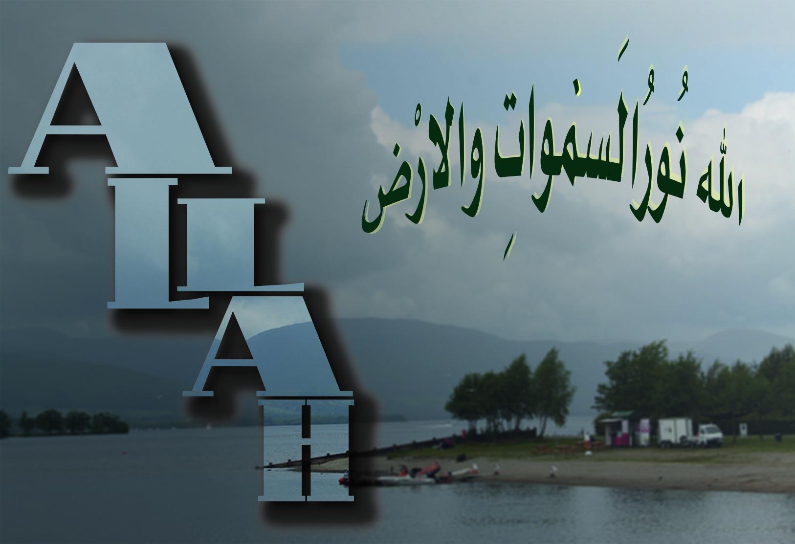 Allah Noor Us Samawat Wal Arz
